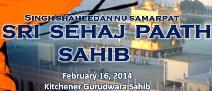Sehaj Paath